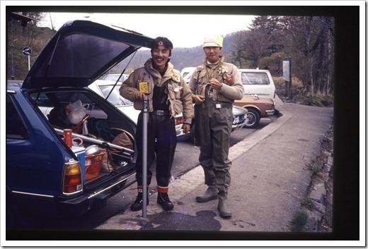 1980_yunoko