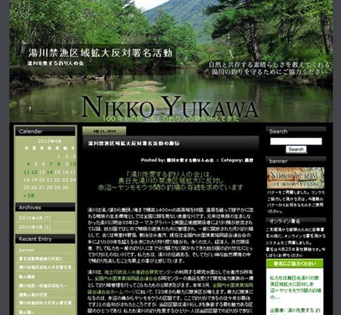 yukawa_arrow_thumb