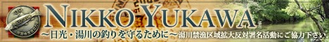 banner_m